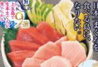 〈小浜食糧〉カワイイ見た目と伝統に裏打ちされた、おいしいワッフルをぜひ