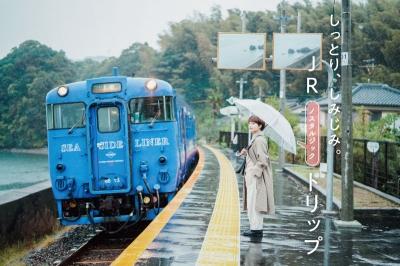 長崎 JR 本川内駅 東園駅 千綿駅 大村線 鉄道