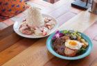 〈Renewal Open〉NEKST Ken's Style Cuisine Nagasaki