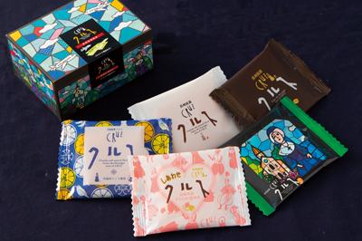 〈小浜食糧〉長崎空港限定の特別パッケージのクルスが登場