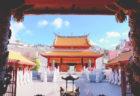 """〈孔子廟vol.2〉修学旅行で自慢できる! 孔子廟""""もう一歩""""踏み込んだおはなし。"""