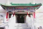 """〈孔子廟vol.1〉訪れる前にチェックしたい!孔子廟""""キホン""""のおはなし。"""