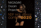 NAGASAKI Dream Project kids dance contest 2020 2020/1/5(日)