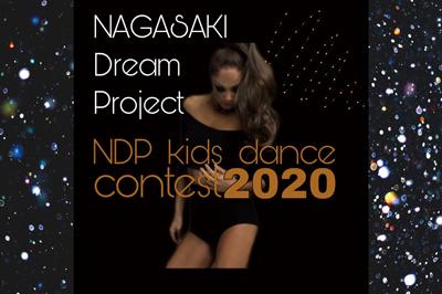 NAGASAKI Dream Project kids dance contest 2020 2020/1/5(日)