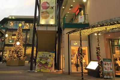えきマチ1丁目佐世保のクリスマス2019〈えきマチ1丁目佐世保〉2019/12/25(水)まで