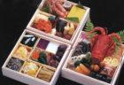〈くさの惣菜〉2020年のお正月を豪華に楽しむ 恒例・老舗惣菜店のおせち料理
