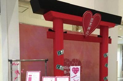 〈東急ハンズ〉バレンタイン特設コーナーが登場