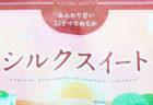 諫早市のCAFE lx〈ルクス〉に「季節のパンケーキ」が登場!2月末まで