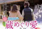 おきつななこ + 重松壮一郎 このほしのうたコンサート 2020/2/16(日)