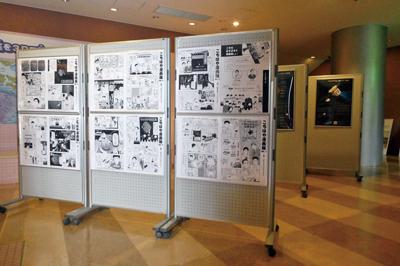 〈長崎市科学館〉巡回パネル展 こちら「はやぶさ2」運用室 漫画版 2020/3/15(日)まで