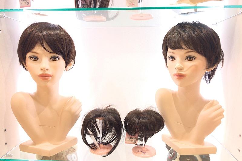 MUSE AVEDA ココウォーク店 美容師専売のファッションウィッグ