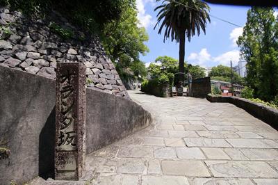 〈長崎の坂道vol.2〉長崎を訪れたら、オススメしたい「坂道」シリーズ 長崎の坂「オランダ坂」のアレコレ