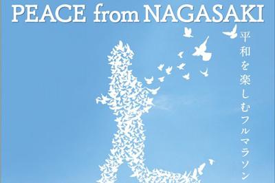 被爆75周年記念事業「長崎平和マラソン」 参加ランナー先行エントリー開始は2020/3/11(水)から!