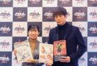 かりゆし58が新アルバムを引っさげ 全国ワンマンツアーで6月来崎決定!