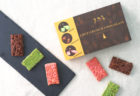 小浜食糧 「クルスクランチ」「ミルクチョコレート味」、「長崎県産そのぎ抹茶味」、「長崎県産さちのか苺味」の3種類