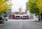 〈長崎の路面電車vol.4〉「路面電車」に乗って観光スポットへ!