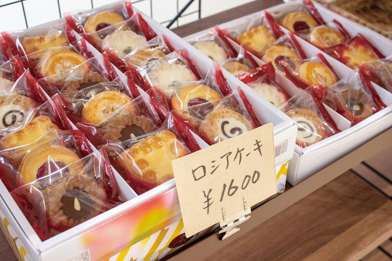 長崎県佐世保市矢峰町90-6 菓子工房 Hidemi ケーキショップ 焼き菓子
