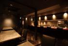 長崎県大村市西大村本町398 NEKST Ken's style Cuisine Nagasaki 大村の隠れ家的名店