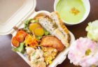 長崎県諫早市東小路町6-30 図書館カフェ HYGGE 「ランチBOX(スープ付き)」650円