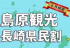 〈長崎バイオパーク〉TikTok公式チャンネル配信スタート!