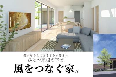 〈山内住建〉OPEN HOUSE 完成見学会 2020/7/25(土)~26(日)