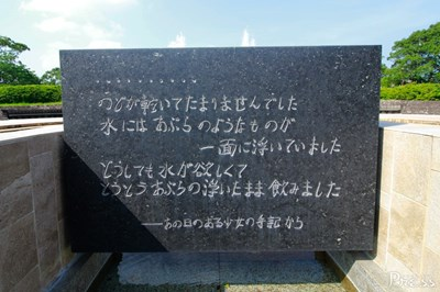 〈平和公園周辺エリアVol.2〉平和と長崎を感じ、考えよう! 平和公園のおはなし。
