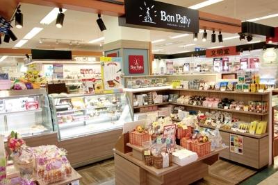 【ニューオープン】Bon Patty イオン大村店