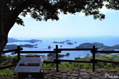 """〈九十九島Vol.1〉訪れる前にチェックしたい! 佐世保・九⼗九島の""""キホン""""のおはなし。"""