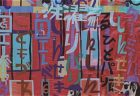 〈福岡県〉PIXARのひみつ展 いのちを生みだすサイエンス ~9/22(火・祝)