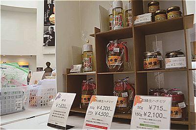 〈壱岐市立一支国博物館〉旅のおともに壱岐みやげ ~2020/9/30(水)