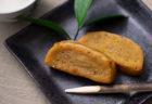 〈シマリエ12選〉養殖ヒラマサ3枚おろし(真空パック)+藻塩40g