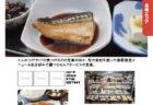 【ランチパスポート長崎Vol.9】国産和牛の牛すじSPICEカレー〈GARDEN spice&cafe〉