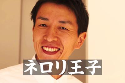 長崎県への移住PR動画「ながさき移住倶楽部 新入部員募集」第2弾 公開!