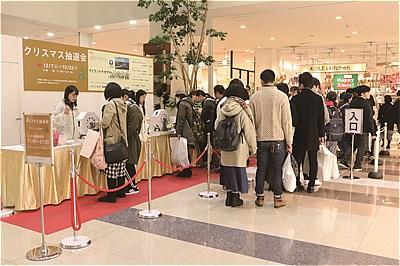 〈ココウォーク〉長崎の「ここちいい旅」が当たる! 豪華クリスマス抽選会に挑戦!