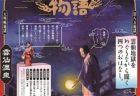 〈長崎市〉光のベイサイド~ながさきクリスマス~  2020/11/20(金)~12/25(金)