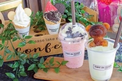 【ニューオープン】CAFE de FLEUR