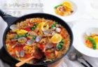 〈ながさき 旬のやさいのレシピVol.6〉ブロッコリーと牡蠣の 塩バターソテー