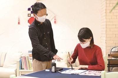 〈長崎ではじめたいこと〉書道教室
