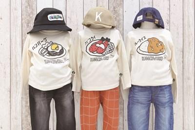 〈長崎ではじめたいこと〉子ども服で着飾る