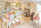 【ニューオープン】NAGASAKI DIY SHOP ジョイエ アエルイースト店
